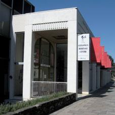 2007 Geelong Historic Records Centre